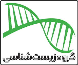 گروه زیست شناسی